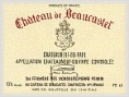 Chat Beaucastel Cdp 07